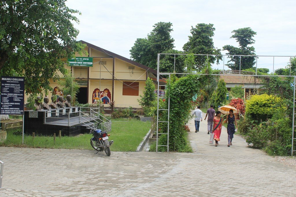 http://majulicollege.org/wp-content/uploads/2017/07/majuli-college-11.jpg