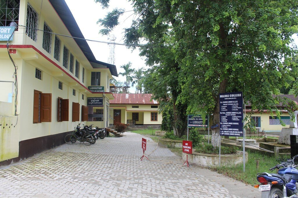 http://majulicollege.org/wp-content/uploads/2017/07/majuli-college-14.jpg