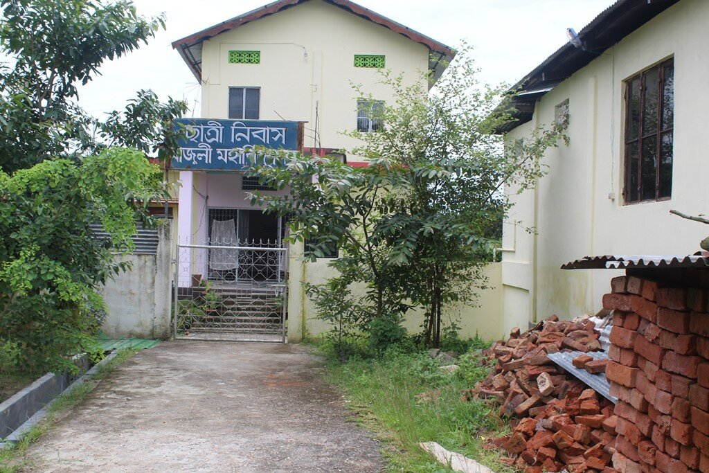 http://majulicollege.org/wp-content/uploads/2017/07/majuli-college-31.jpg